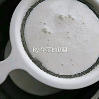 海南椰奶冻#蔚爱边吃边旅行#的做法图解3