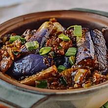 经典粤式砂锅菜 | 咸鱼茄子煲