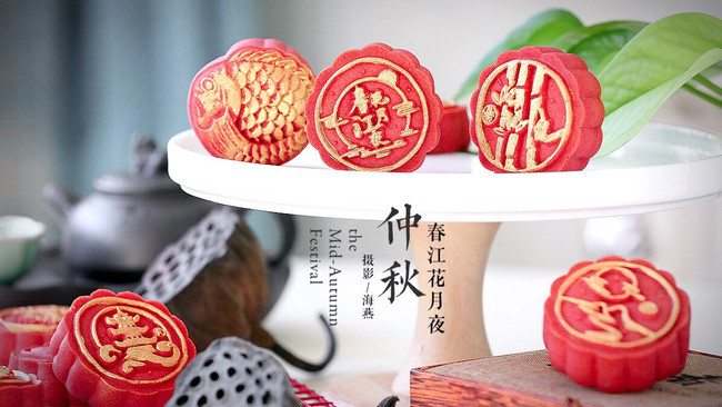 春江花月夜--苦荞红丝绒月饼的做法