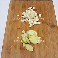 腌渍尖椒的做法图解4