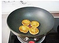 土豆火腿早餐饼的做法图解8