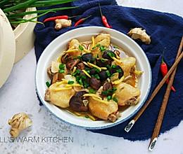 健康蒸菜~花菇蒸鸡翅的做法