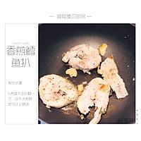 减脂餐必备—香煎鳕鱼扒的做法图解6