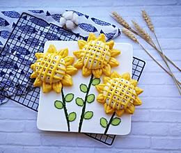 向日葵豆沙包的做法