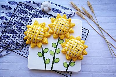 向日葵豆沙包