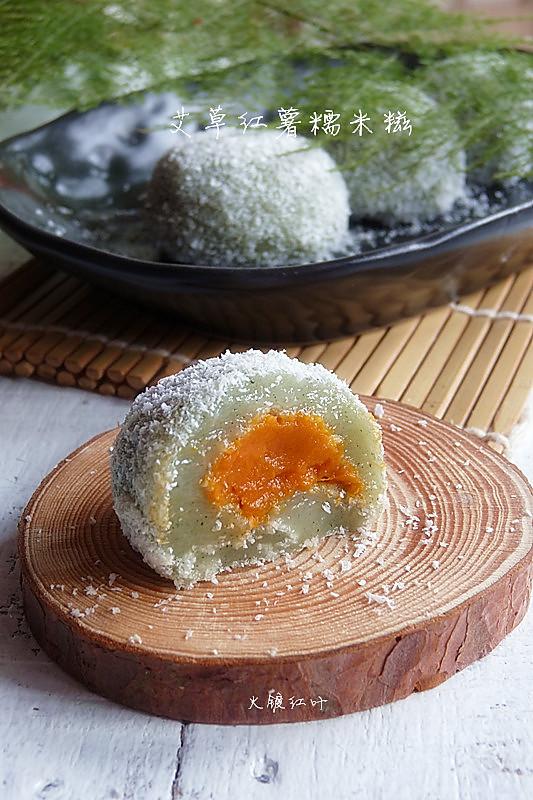 艾草红薯糯米糍的做法