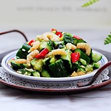 #精品菜谱挑战赛#海米拌黄瓜