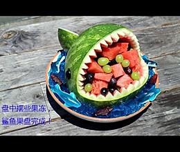 水果沙拉鲨鱼版#黑人牙膏一招制胜#的做法