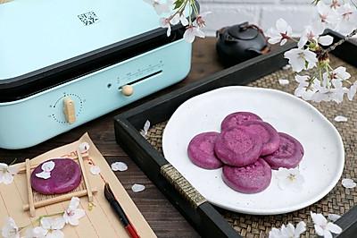真香紫薯饼❗️三生三世枕上书同款