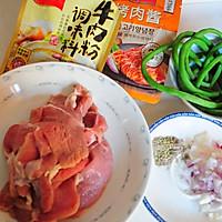 大喜大牛肉粉试用之煎牛排---冬季的美味西餐的做法图解2