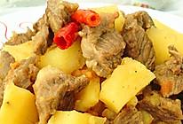土豆烧羊肉——冬季暖身的做法