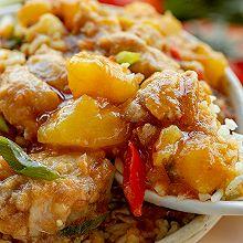 土豆油焖鸡 | 酸辣开胃
