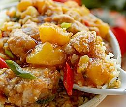 土豆油焖鸡 | 酸辣开胃的做法
