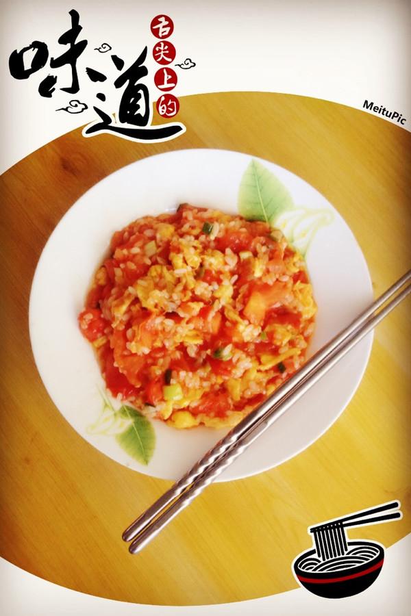 西红柿鸡蛋炒饭的做法