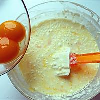 葡式蛋挞#有颜值的实力派#的做法图解4