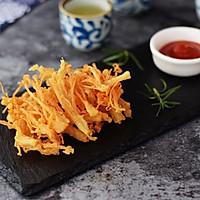 干炸金针菇#松下多面美味#