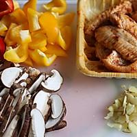 多彩香菇烧鸡翅的做法图解4