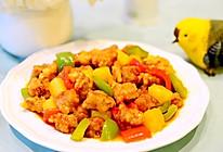 粤菜-菠萝咕噜肉(咕咾肉)十二道锋味复刻做出极致的甜酸的做法