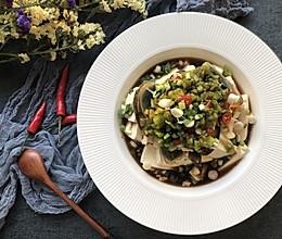 #爽口凉菜,开胃一夏!#青椒捞皮蛋豆腐的做法