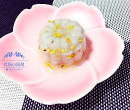 桂花蜜汁荔浦芋头的做法