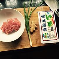 肉末蒸豆腐的做法图解1