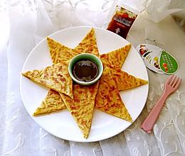 土豆丝鸡蛋饼#丘比沙拉汁#的做法