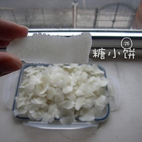 【年糕冻米糖】的做法图解3