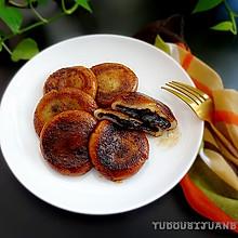 糯米黑芝麻糖姜饼