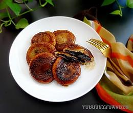糯米黑芝麻糖姜饼的做法