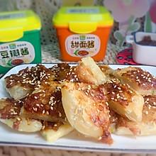 #一勺葱伴侣,成就招牌美味#快手菜外酥里嫩土家酱香饼简单易做