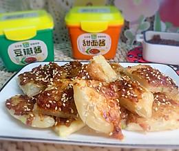 #一勺葱伴侣,成就招牌美味#快手菜外酥里嫩土家酱香饼简单易做的做法