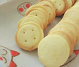 柠檬碎屑饼干的做法