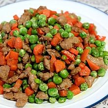 肉馅炒豌豆