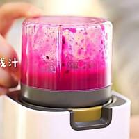 宝宝辅食食谱 火龙果椰蓉奶冻的做法图解2