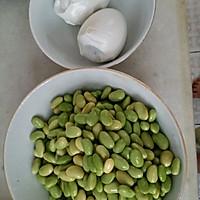 咸黄豆米的做法图解1