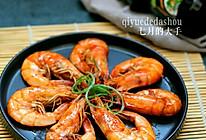红烧大虾+#鲜香滋味搞定萌娃#的做法