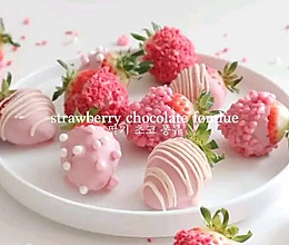 简单巧克力火锅草莓做法的做法