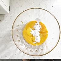 南瓜杏仁蛋挞•零难度(ACA烤箱食谱)的做法图解3