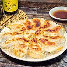 日式煎饺#福临门好面用芯造#