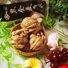 #健康低脂,选新良全麦自发粉#黑全麦葱花卷
