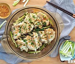 葱香焗石斑鱼|嫩滑鲜香的做法