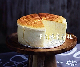 牛奶蜂蜜蛋糕~小清新口感的做法