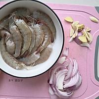#秋天怎么吃#红烧鲜虾的做法图解1