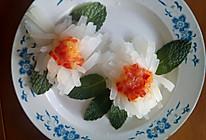 冬之萝卜花的做法