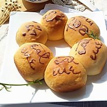 红薯挤挤面包