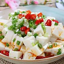 #精品菜谱挑战赛#超级简单的凉拌内酯豆腐