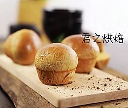 温暖的红糖面包,想想就很美味的做法