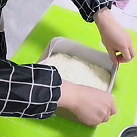 千叶纹古早蛋糕的做法图解11