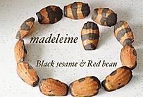 黑芝麻&红豆 小蜜蜂玛德琳蛋糕(视频菜谱)的做法