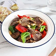 【蚝油牛肉】简单又健康